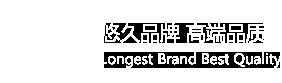 内蒙古BETVICTOR伟德伟德下载官方工业股份有限公司