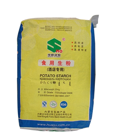 Edible Potato Starch Flour (for hotels)